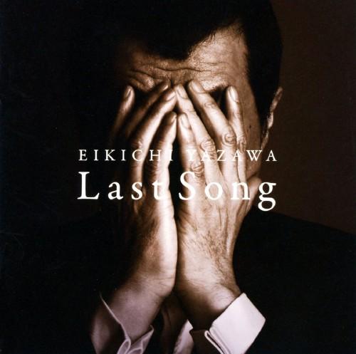 【中古】Last Song/矢沢永吉