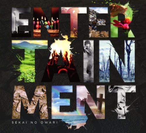 【中古】ENTERTAINMENT(初回限定盤)(DVD付)/SEKAI NO OWARI