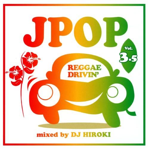 【中古】J−POP REGGAE DRIVIN'Vol.3.5 mixed by DJ HIROKI/DJ HIROKI