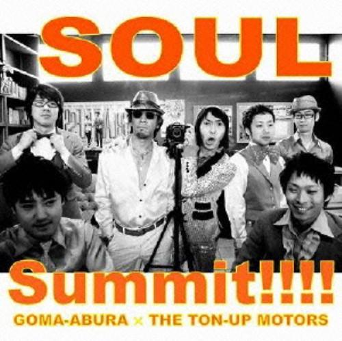 【中古】SOUL Summit!!!!/ゴマアブラ×TON−UP MOTORS