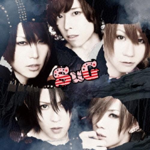 【中古】sweeToxic(初回限定盤B)(DVD付)/SuG