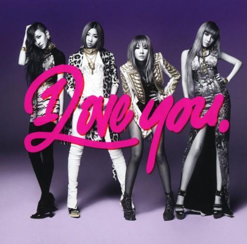 【中古】I LOVE YOU/2NE1