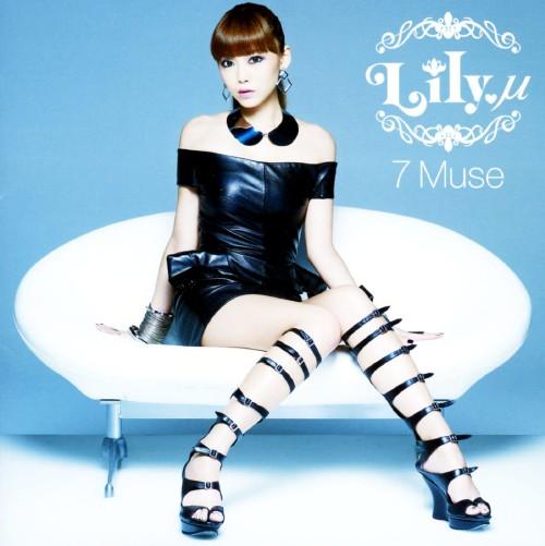 【中古】7 Muse(DVD付)/Lily.μ