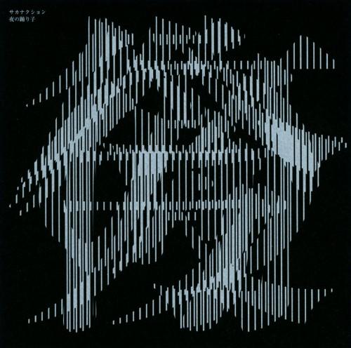 【中古】夜の踊り子/サカナクション