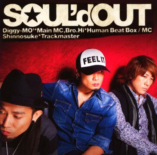 【中古】so mania(初回生産限定盤)(DVD付)/SOUL'd OUT