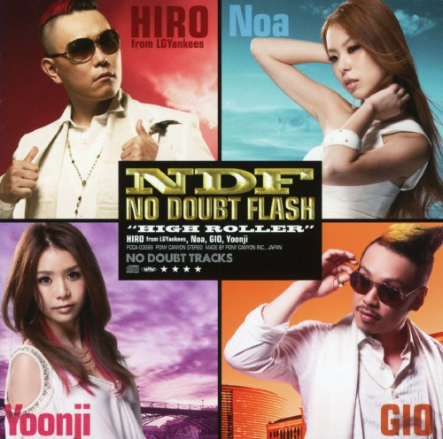 【中古】HIGH ROLLER(初回限定盤)(DVD付)/NO DOUBT FLASH