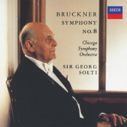【中古】ブルックナー:交響曲第8番/ショルティ