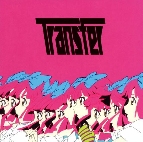 【中古】Transfer/livetune
