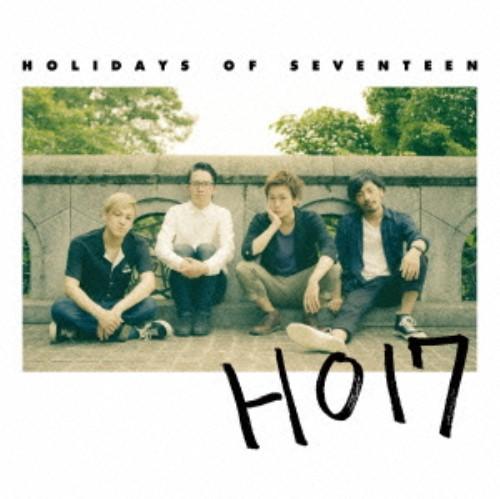 【中古】HO17(DVD付)/HOLIDAYS OF SEVENTEEN