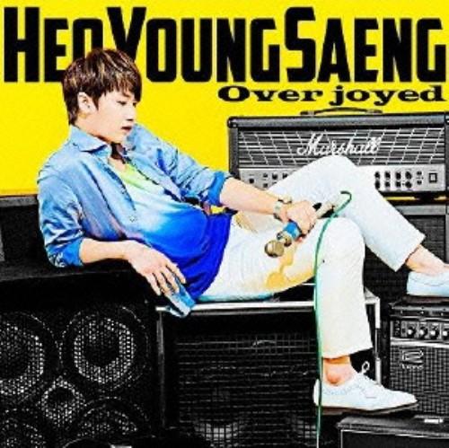 【中古】Over joyed(初回限定盤)(DVD付)/ホ・ヨンセン