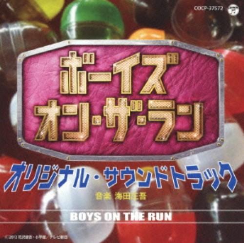 【中古】ボーイズ・オン・ザ・ラン オリジナル・サウンドトラック/TVサントラ