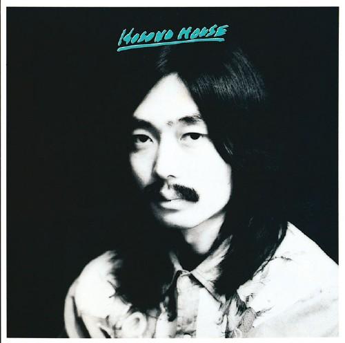 【中古】HOSONO HOUSE/細野晴臣