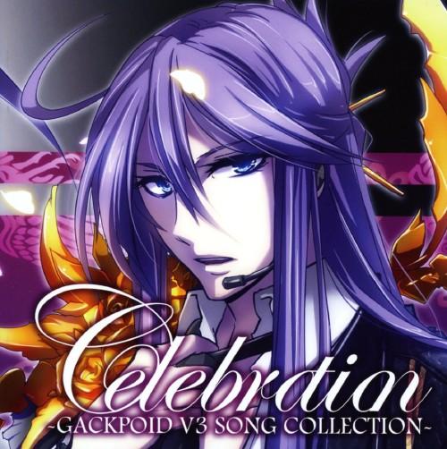 【中古】Celebration −GACKPOID V3 SONG COLLECTION−/オムニバス