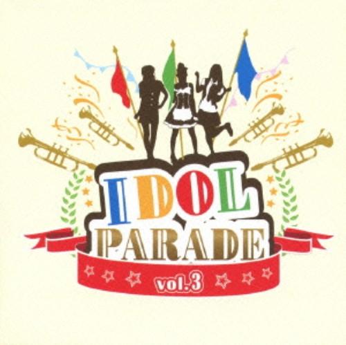 【中古】IDOL PARADE Vol.3/オムニバス