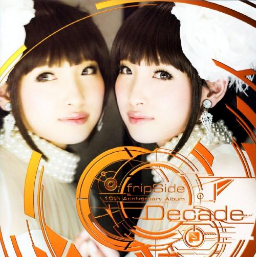 【中古】Decade/fripSide