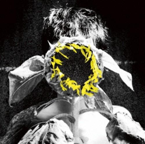 【中古】沈まぬ太陽/K−DUB SHINE