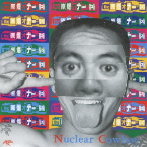 【中古】Nuclear Cowboy+O'dd On Liveitself+PUNK ROCK MONSTER/原爆オナニーズ