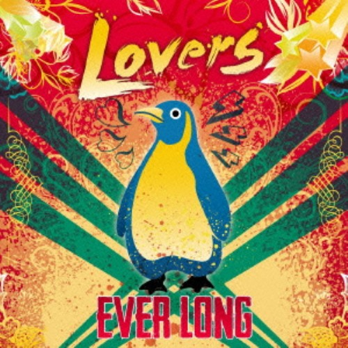 【中古】Lovers/EVERLONG