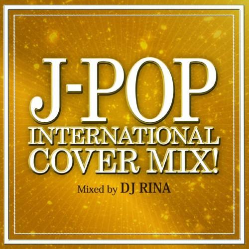 【中古】J−POP INTERNATIONAL COVER MIX!MIXED BY DJ RINA/DJ RINA