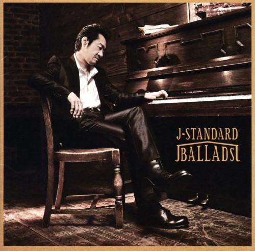 【中古】J−STANDARD BALLADS/大友康平