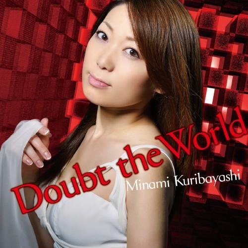 【中古】Doubt the World/栗林みな実