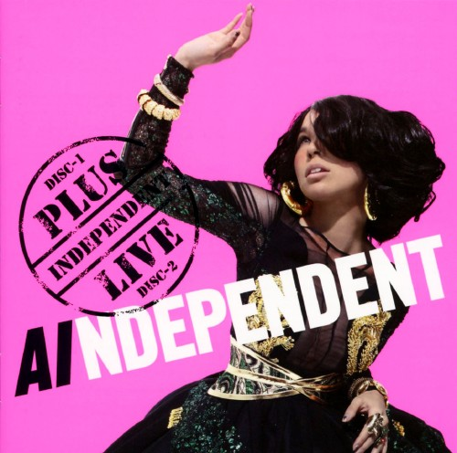 【中古】INDEPENDENT−Deluxe Edition/AI