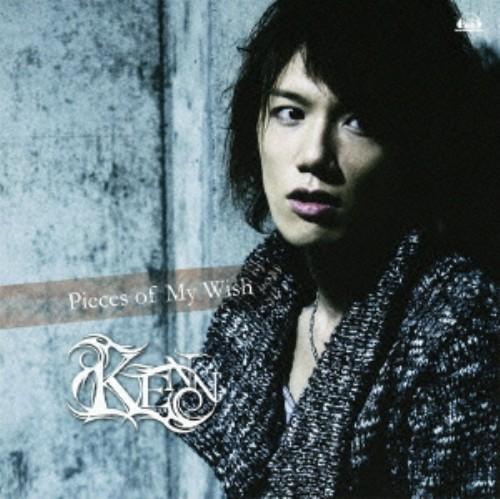 【中古】Pieces of My Wish(初回限定盤)(DVD付)/KENN