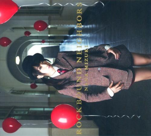 【中古】ROCKBOUND NEIGHBORS(初回限定盤)(ブルーレイ付)/水樹奈々