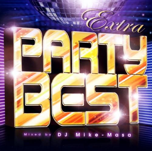 【中古】EXTRA PARTY BEST mixed by DJ Mike−Masa/DJ Mike−Masa