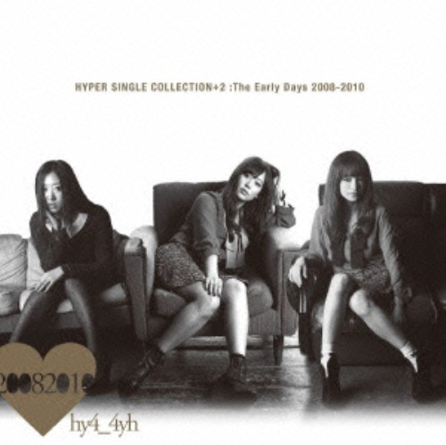 【中古】HYPER SINGLE COLLECTION+2:The Early Days 2008−2010/hy4 4yh