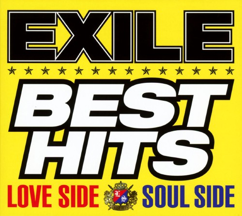 【中古】EXILE BEST HITS−LOVE SIDE/SOUL SIDE−(初回限定盤)(2CD+2DVD)/EXILE