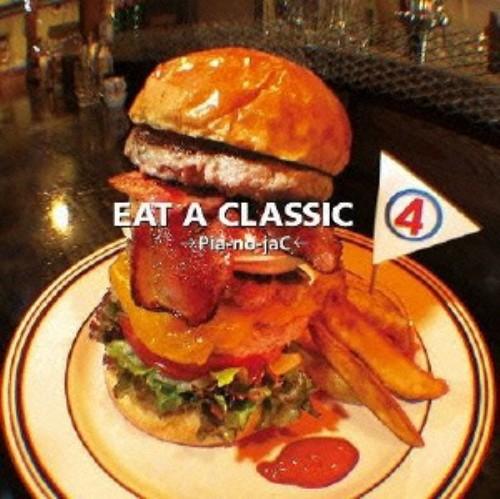 【中古】EAT A CLASSIC 4(初回限定盤)(DVD付)/→Pia−no−jaC←
