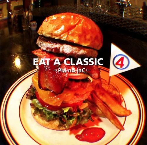 【中古】EAT A CLASSIC 4/→Pia−no−jaC←