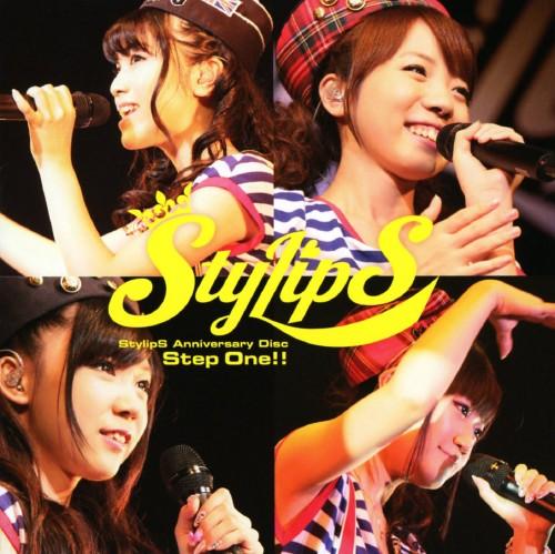 【中古】Step One!!(DVD付)/StylipS