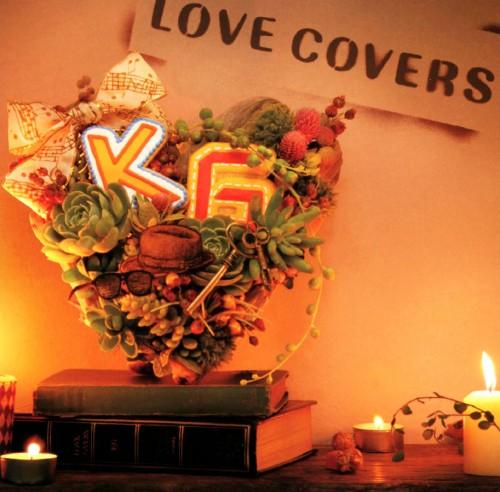【中古】LOVE COVERS/KG