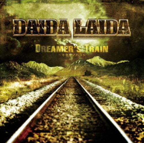 【中古】DREAMER'S TRAIN〜キセキノハコ〜/DAIDA LAIDA