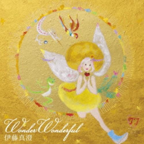 【中古】Wonder Wonderful(DVD付)/伊藤真澄