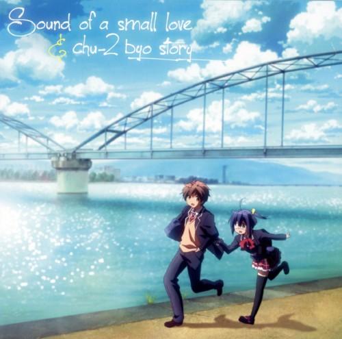 【中古】Sound of a small love & chu−2 byo story/アニメ・サントラ