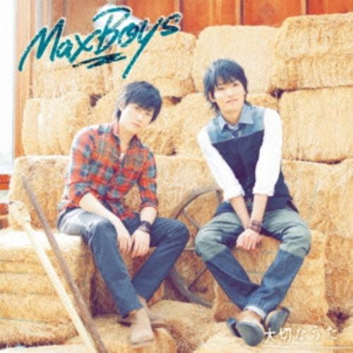 【中古】大切なうた/MaxBoys