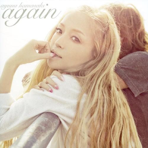 【中古】again(DVD付)/浜崎あゆみ