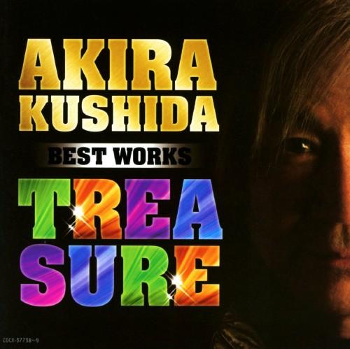 【中古】串田アキラ BEST WORKS TREASURE/串田アキラ
