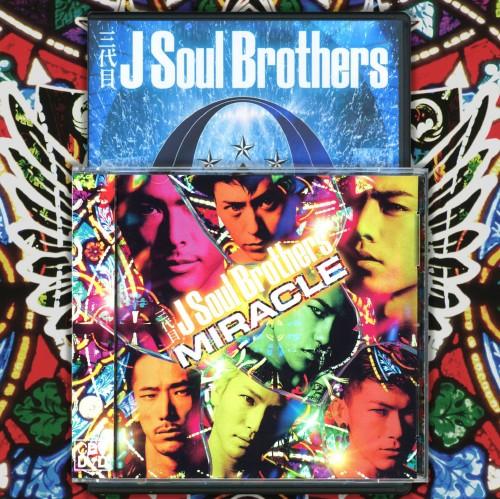 【中古】MIRACLE(初回限定盤)(CD+2DVD)/三代目 J Soul Brothers