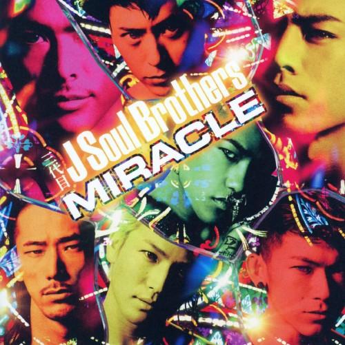 【中古】MIRACLE(DVD付)/三代目 J Soul Brothers