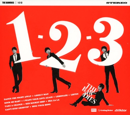【中古】1−2−3(初回限定盤)(DVD付)/THE BAWDIES
