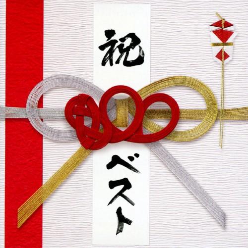 【中古】800BEST−simple is the BEST!!−(初回限定盤)(DVD付)/MONGOL800