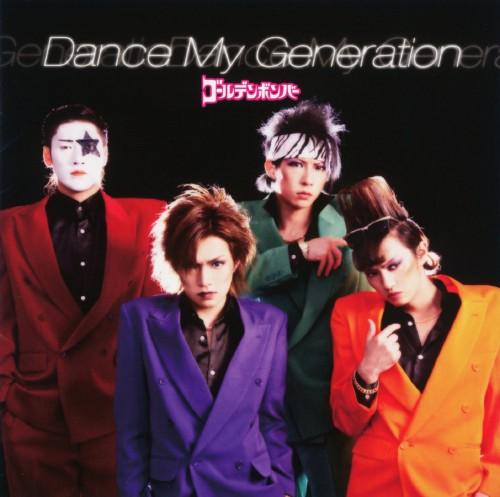 【中古】Dance My Generation/ゴールデンボンバー