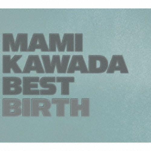 【中古】MAMI KAWADA BEST −BIRTH−(初回限定盤)(ブルーレイ付)/川田まみ