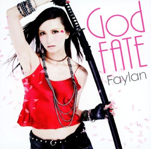 【中古】God FATE/飛蘭
