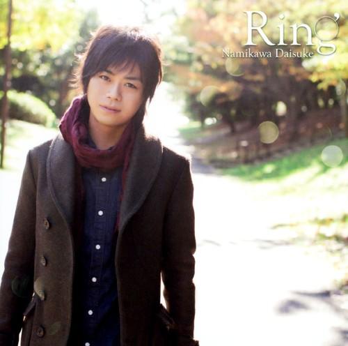 【中古】Ring/浪川大輔