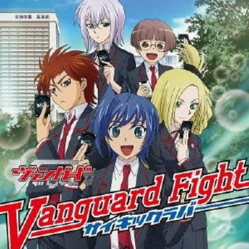 【中古】Vanguard Fight/サイキックラバー